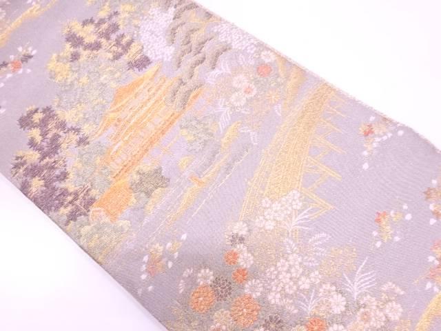未使用品 金閣寺模様織出し袋帯【リサイクル】【中古】