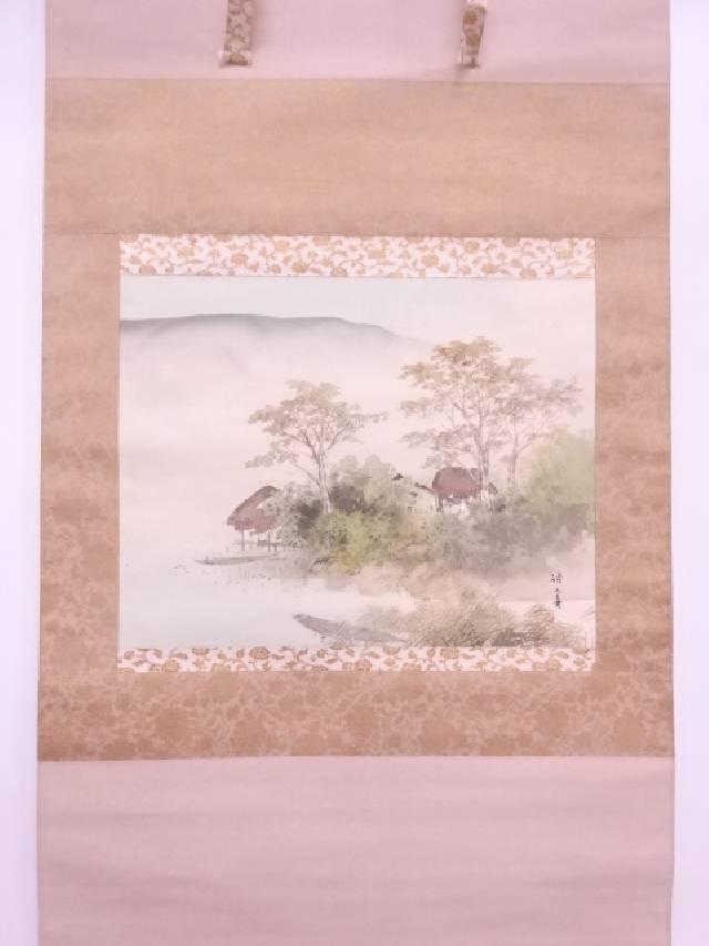 日本画 作家物 湖畔新秋 肉筆絹本掛軸