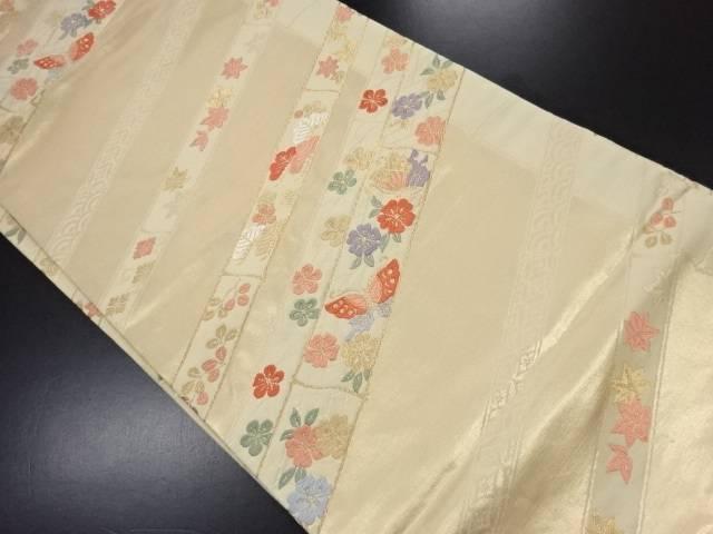 斜め竹縞に花・蝶模様織り出し名古屋帯【リサイクル】【中古】