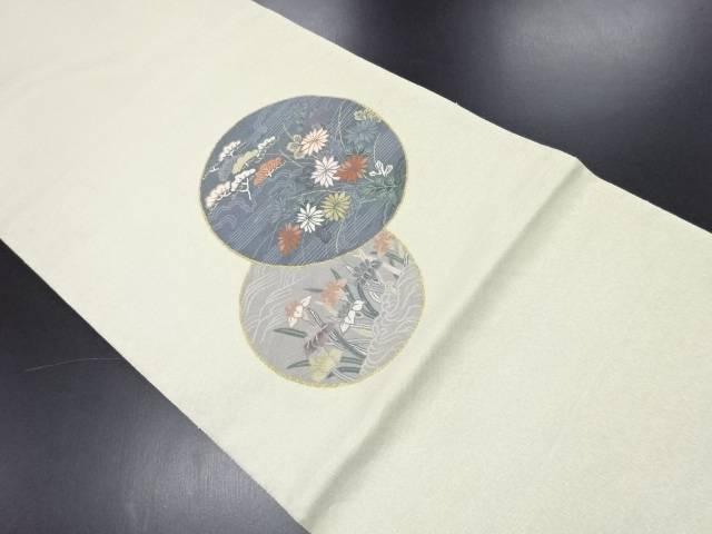 相良刺繍菊松菖蒲模様袋帯【リサイクル】【中古】