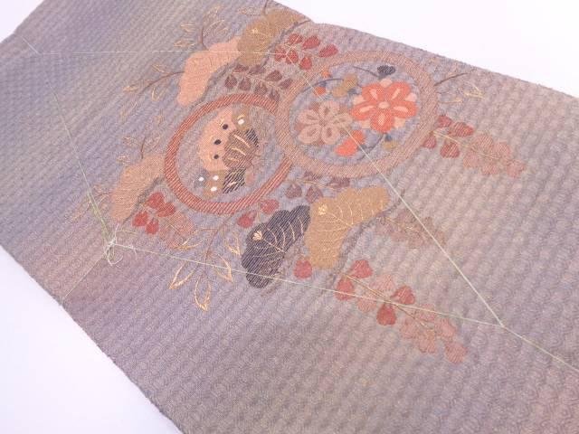 未使用品 丸紋に蝶・草花模様刺繍袋帯【リサイクル】【中古】