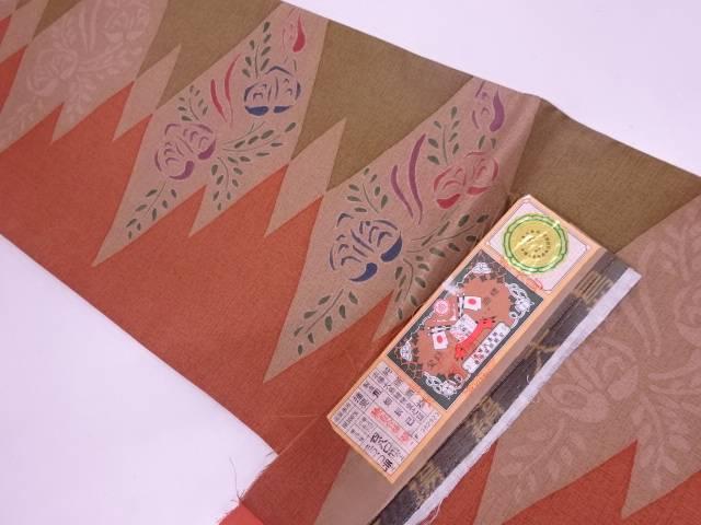 未使用品 本場大島紬草花に抽象模様袋帯【リサイクル】【中古】