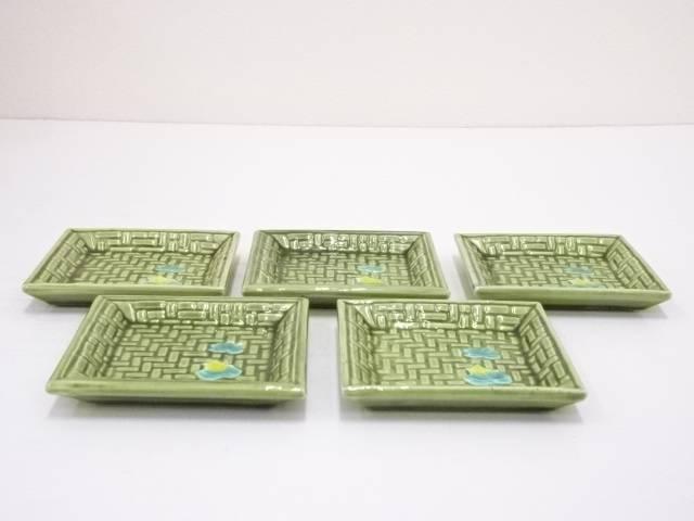古物 平焼 緑釉小皿5客