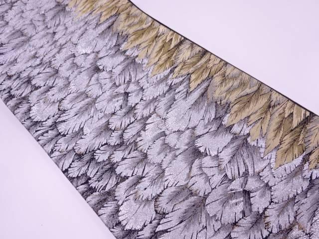 未使用品 河瀬満織物製 葉模様織出し袋帯【リサイクル】【中古】