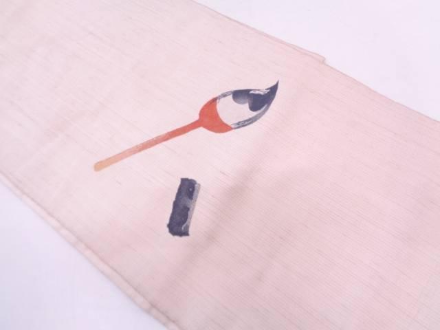 作家物 相良刺繍筆模様袋帯 【リサイクル】【中古】