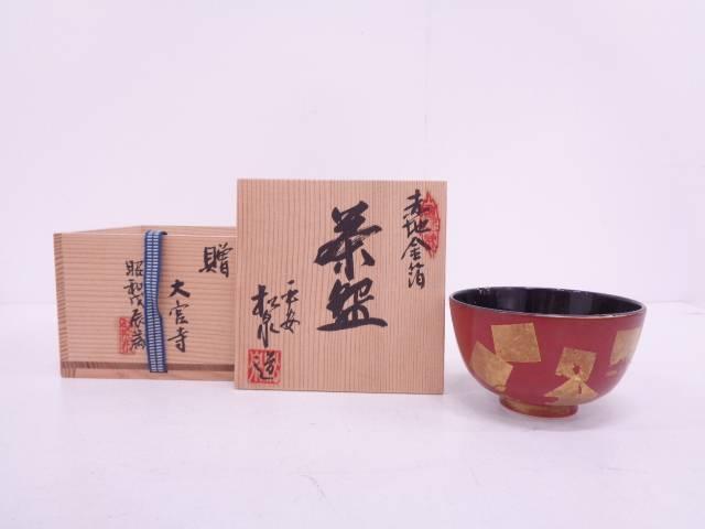 土山松泉造 赤地金箔茶碗