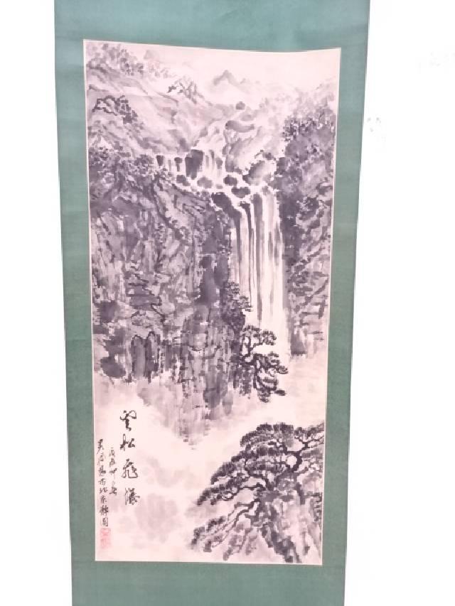 中国画 作家物 水墨山水之図 肉筆紙本掛軸