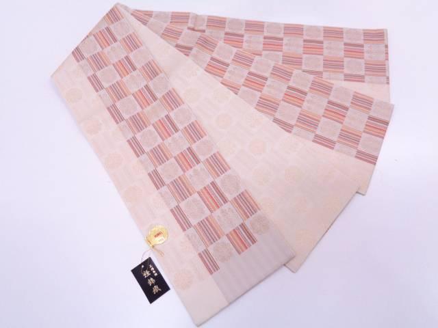 西陣せがわ 経錦織 縞花文模様織出し半幅帯(小袋帯)(無地付)【新品】