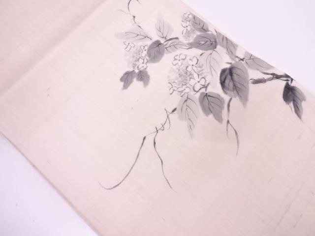 未使用品 作家物  紗 生紬手描き紫陽花模様名古屋帯【リサイクル】【中古】