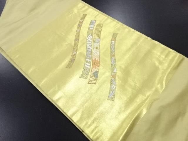 本金菊模様織り出し名古屋帯【リサイクル】【中古】