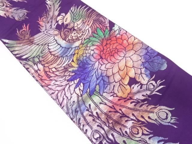 引箔鳳凰に花模様織出し袋帯【リサイクル】【中古】