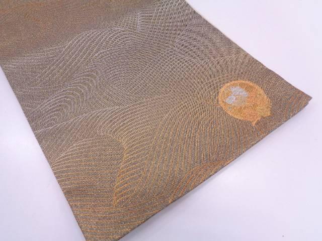 波に蝶模様織出し袋帯【リサイクル】【中古】