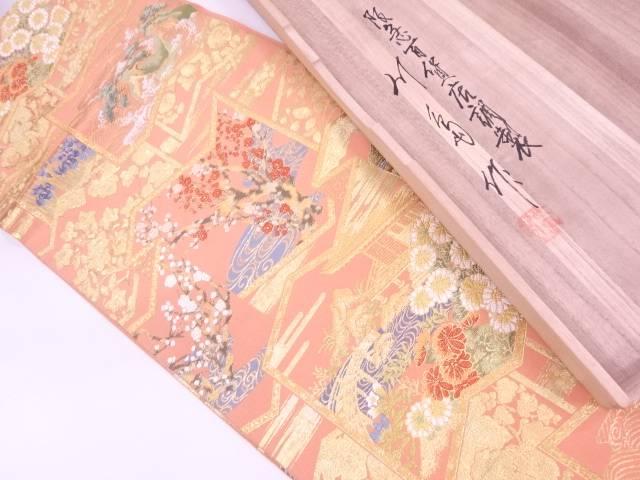 未使用品 川島織物製 琳派名屏図模様織出し袋帯【リサイクル】【中古】