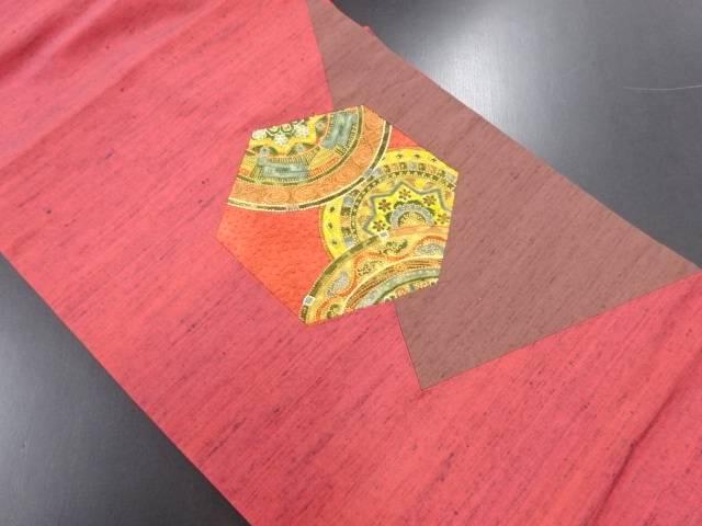 手織り真綿紬切りばめ相良刺繍亀甲に華紋模様名古屋帯【リサイクル】【中古】