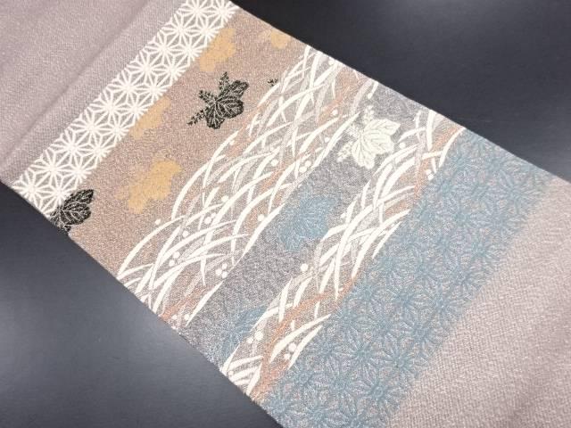 銀通し露芝に桐・麻の葉模様織り出し名古屋帯【リサイクル】【中古】