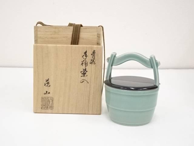 美濃焼 加藤藤山造 青磁手桶茶入