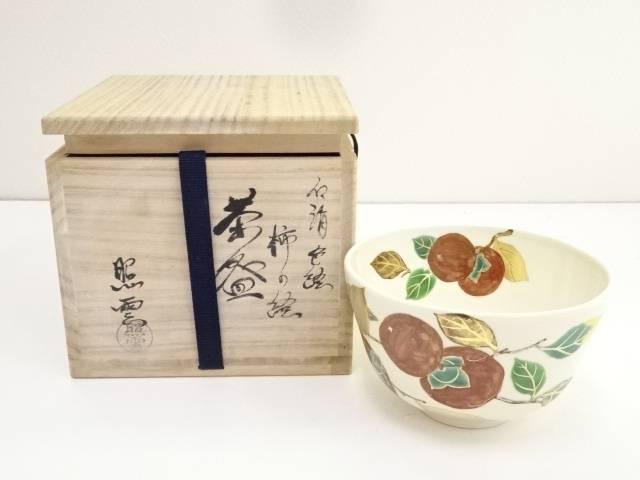 京焼 小野山照雲造 仁清色絵柿の絵茶碗