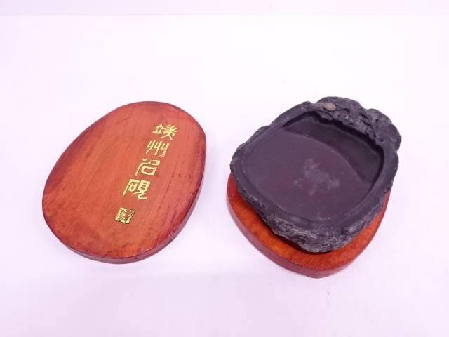 花彫端州名硯