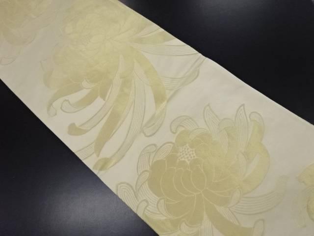 菊模様織り出しリバーシブル全通袋帯【リサイクル】【中古】