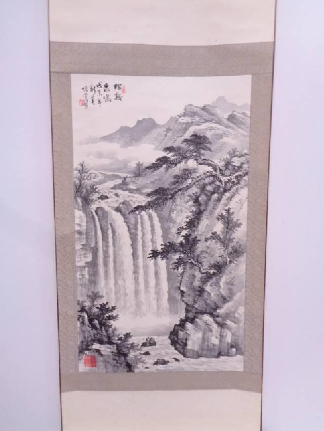 中国画 作家物 水墨松瀧山水 肉筆紙本掛軸