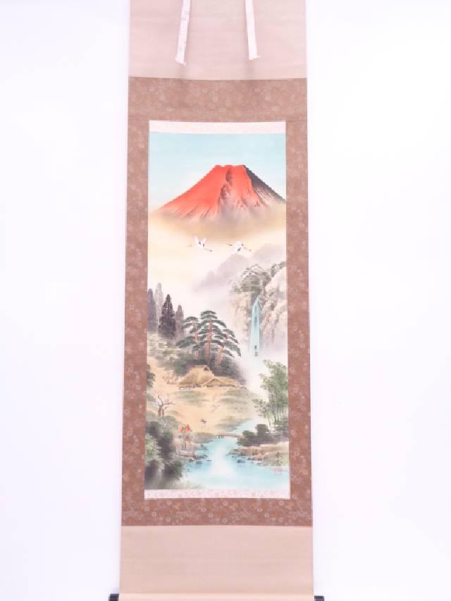 日本画 岡本春岳筆 風水霊峰財運図 肉筆絹本掛軸(共箱)