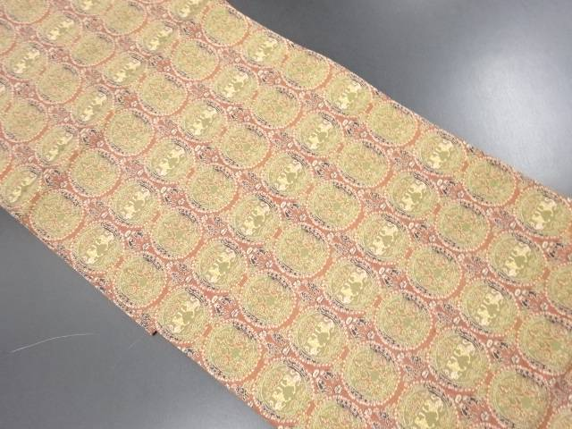 龍村美術織物製 正倉院文様織り出し開き名古屋帯(額縁仕立て)【リサイクル】【中古】