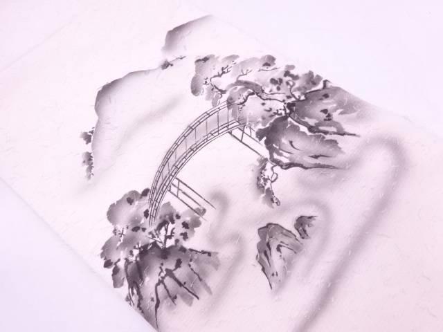 作家物 髭紬手描き橋風景模様名古屋帯【リサイクル】【中古】