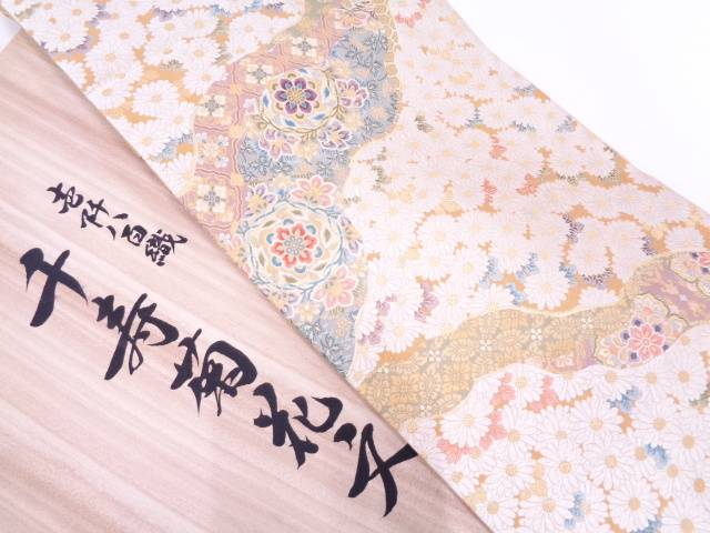 壱阡八百織千寿菊花文織出し袋帯 【リサイクル】【中古】