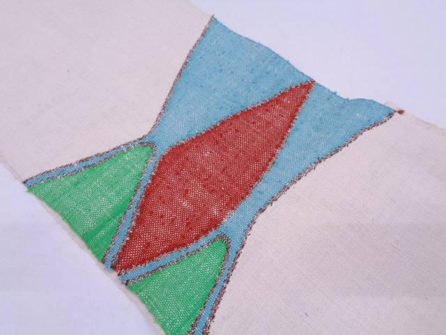 未使用品 勝山織物製 手織り真綿紬抽象模様織出し単衣名古屋帯【リサイクル】【中古】