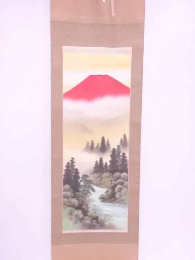 日本画 宗則筆 赤富士山水 肉筆絹本掛軸(共箱)