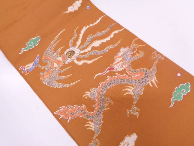 龍村製 鳳龍跡文織出し袋帯(三越扱い)(着用可)【アンティーク】【中古】