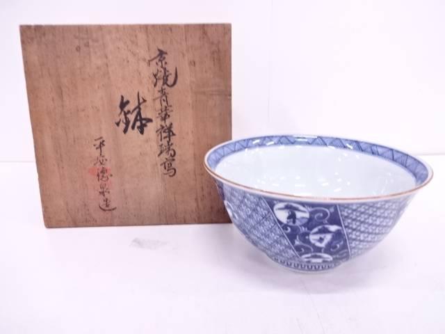 京焼 平安徳泉造 青華祥瑞写鉢