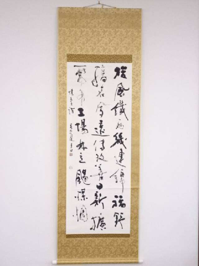立道筆 福野十二景之織物賛歌 肉筆紙本掛軸(共箱)