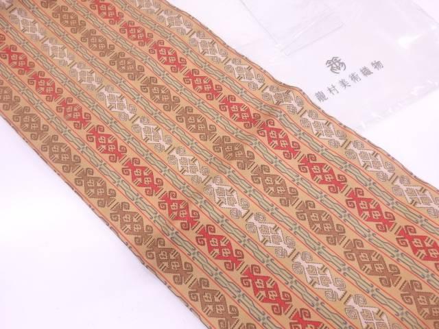 龍村美術織物製 チャンカイの申模様織出し開き名古屋帯(額縁仕立て)【リサイクル】【中古】