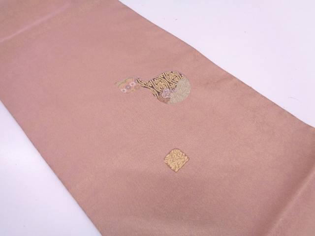 瓢箪に立涌・花模様織出しリバーシブル袋帯【リサイクル】【中古】