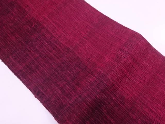 すくい織変わり市松模様袋帯【リサイクル】【中古】