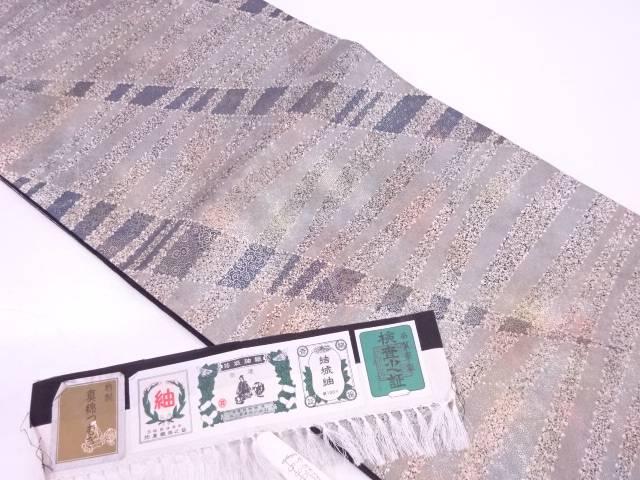 未使用品 本真綿結城紬花に抽象模様全通袋帯【リサイクル】【中古】