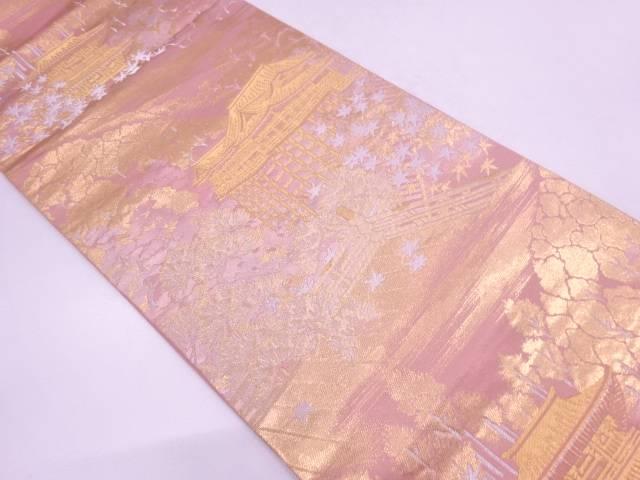 清水寺に松・紅葉模様織出し袋帯【リサイクル】【中古】
