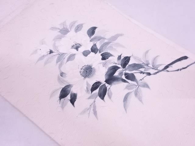 作家物 ひげ紬手描き草花模様名古屋帯【リサイクル】【中古】