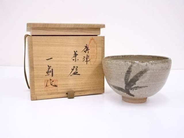 唐津焼 溝上一薊造 茶碗