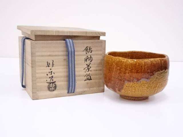 好楽造 飴釉楽茶碗