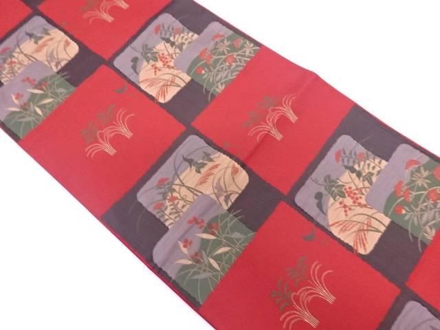 変わり市松に秋草模様織出し袋帯【リサイクル】【中古】