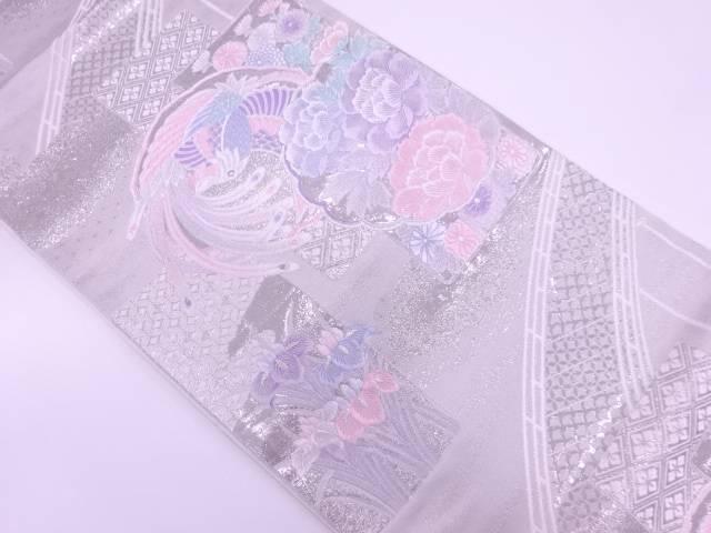 九百錦プラチナ箔孔雀に牡丹・菖蒲模様織出し袋帯【リサイクル】【中古】