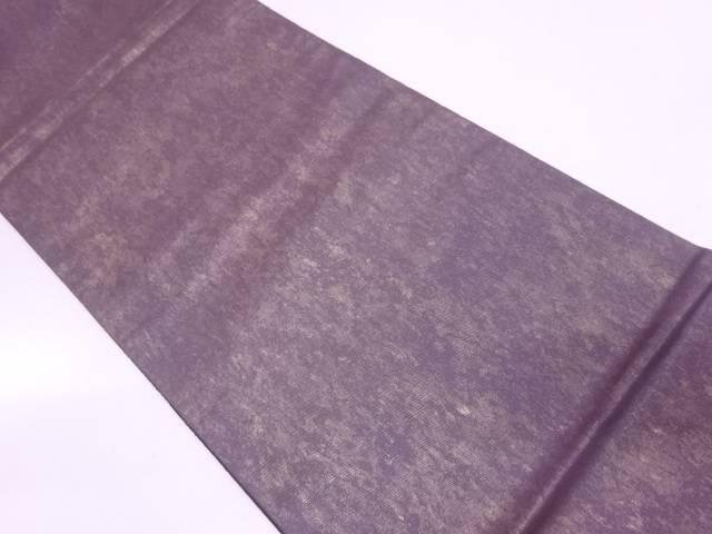 箔屋清兵衛 西陣織引き箔袋帯【リサイクル】【中古】