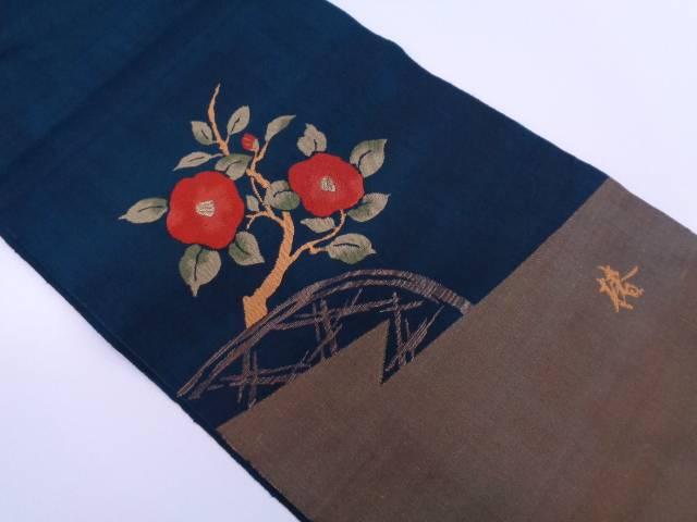 未使用品 椿模様織出し紬袋帯【リサイクル】【中古】