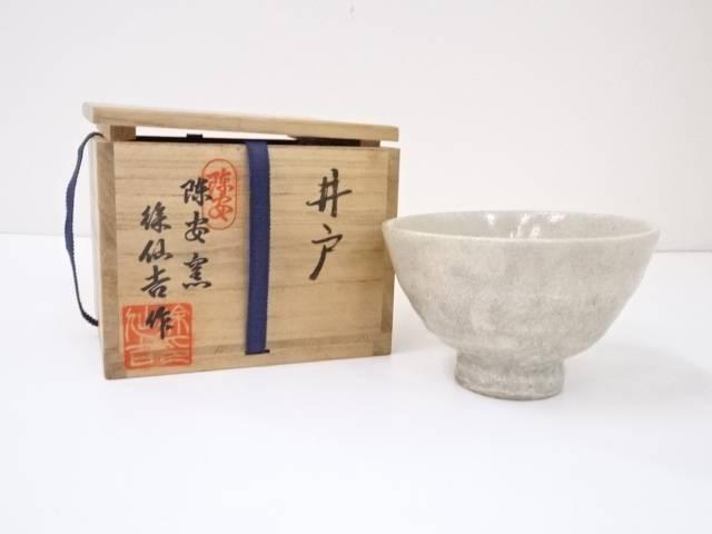 徐仙吉造 井戸茶碗