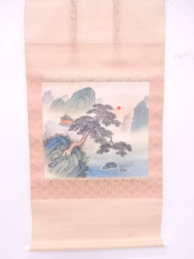 日本画 作家物 蓬莱仙嶋之図 肉筆絹本掛軸(二重箱)
