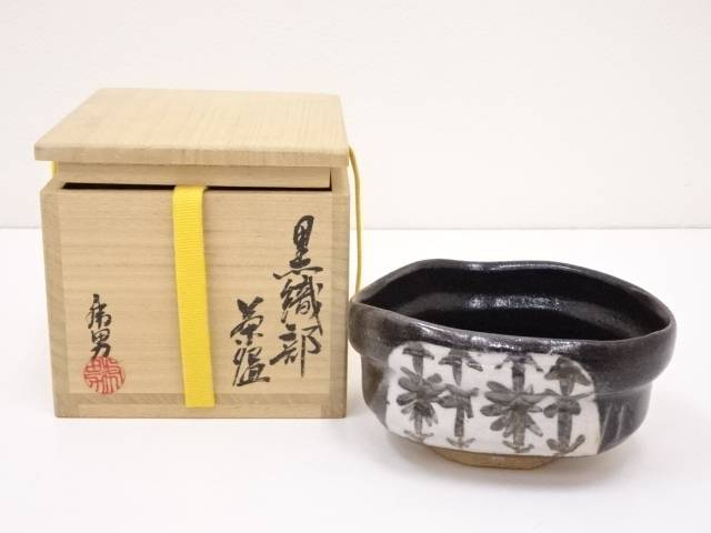 乕男造 黒織部茶碗