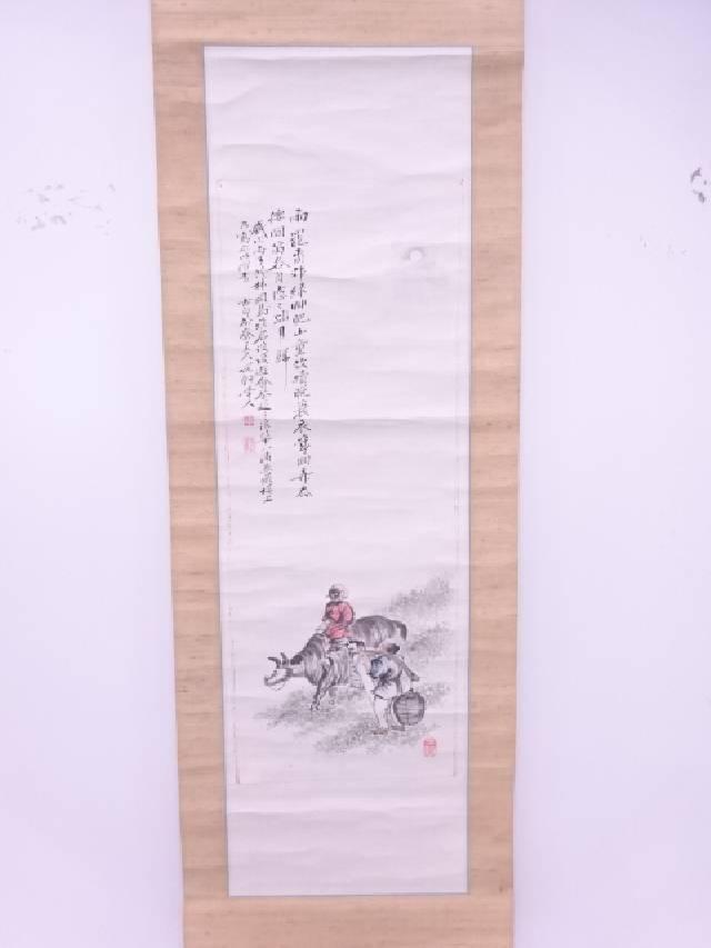 日本画 作家物 牛童子 肉筆紙本掛軸