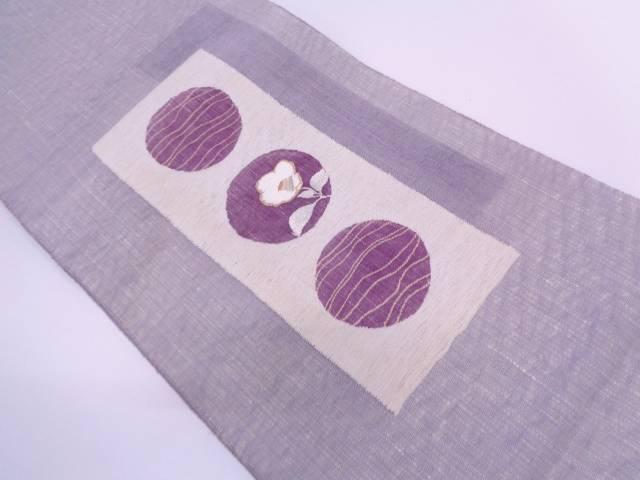 すくい織短冊に草花模様織出し袋帯【リサイクル】【中古】